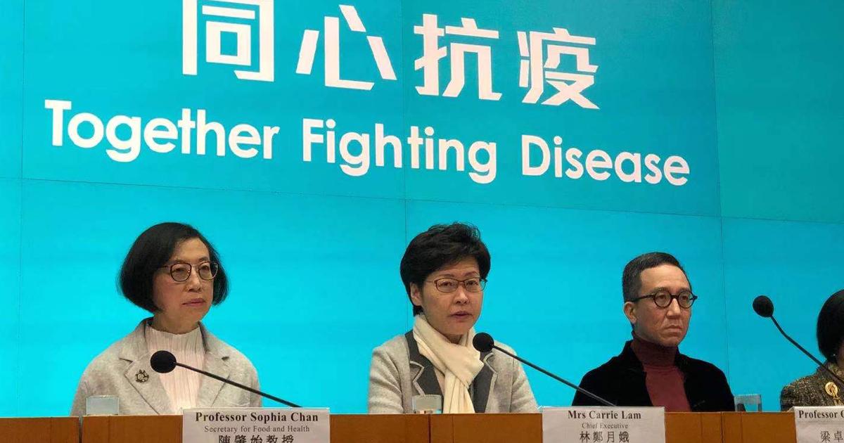 林鄭月娥表示,防疫應變級別由「嚴重」提升至最高級別「緊急」