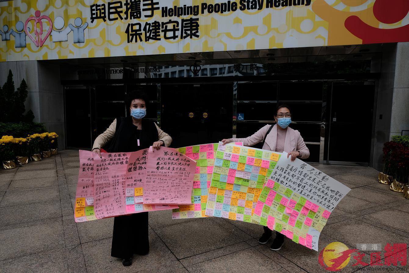 本港市民連署反對醫護罷工。(大公文匯全媒體記者攝)
