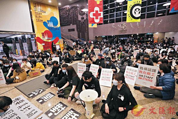 ■ 醫管局員工陣線工會的幾名搞手前日宣稱與醫管局談判破裂,發起罷工。 資料圖片