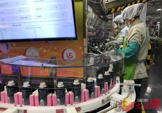 寶潔公司加大日用品生產,圖為生產車間(資料圖片 敖敏輝攝)