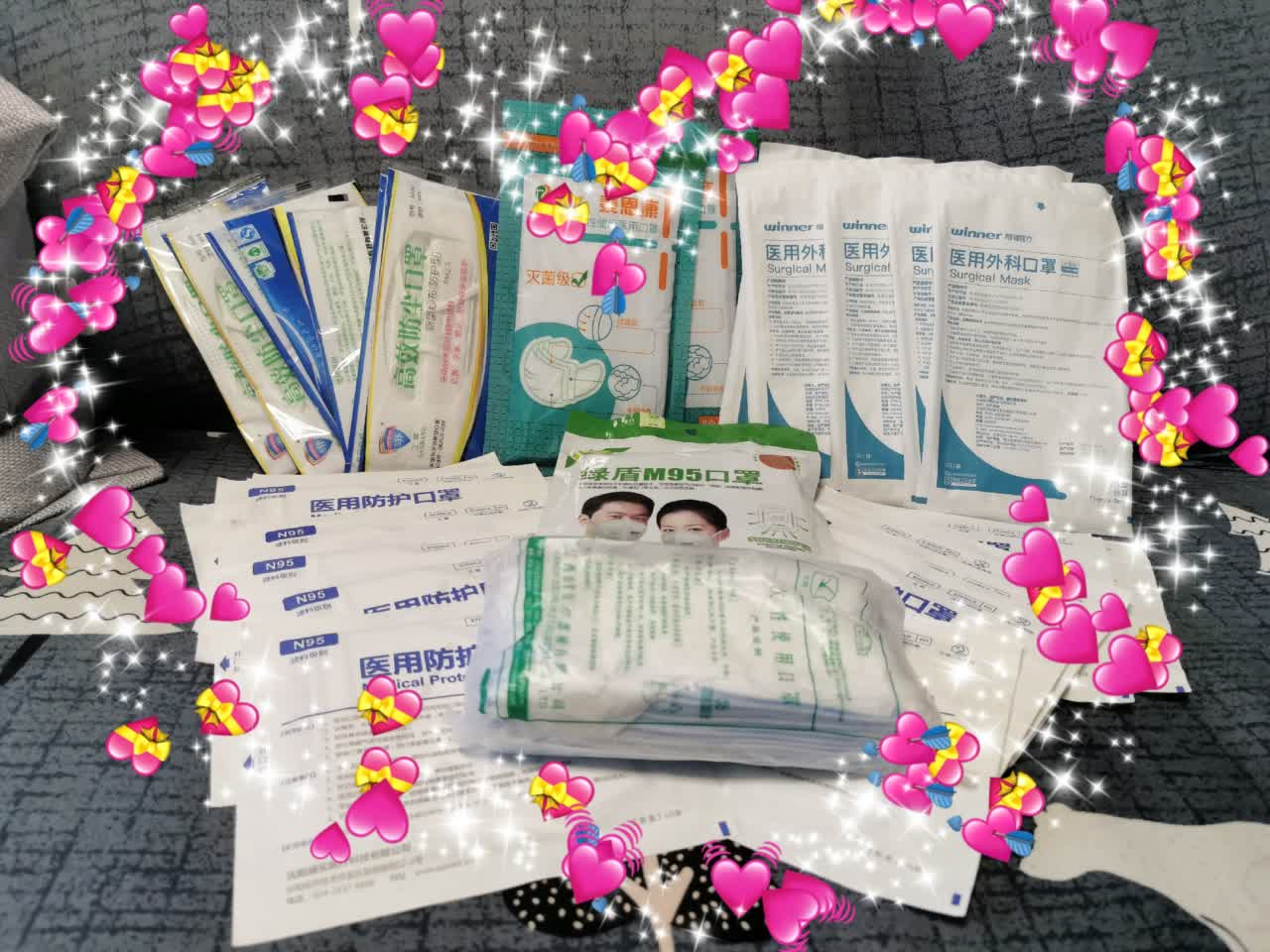 深圳湯小姐收到的男友的情人節禮物:口罩(受訪者供圖)
