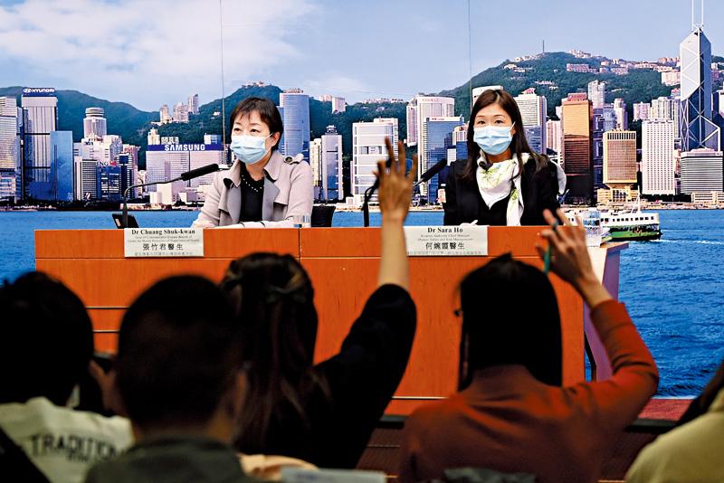 香港衛生署衛生防護中心昨通報,新增一宗新冠肺炎確診個案,累計確診個案增至51宗(圖片來源:香港中通社)