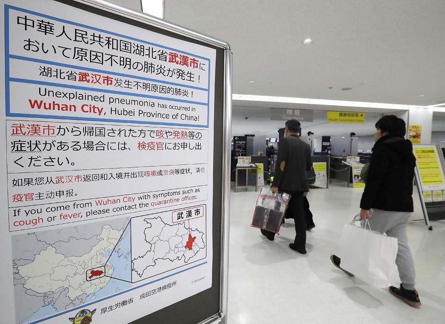 日本當局將考慮擴大新冠病毒檢測範圍,對所有出現肺炎的疑似患者進行檢測(法新社資料圖片)