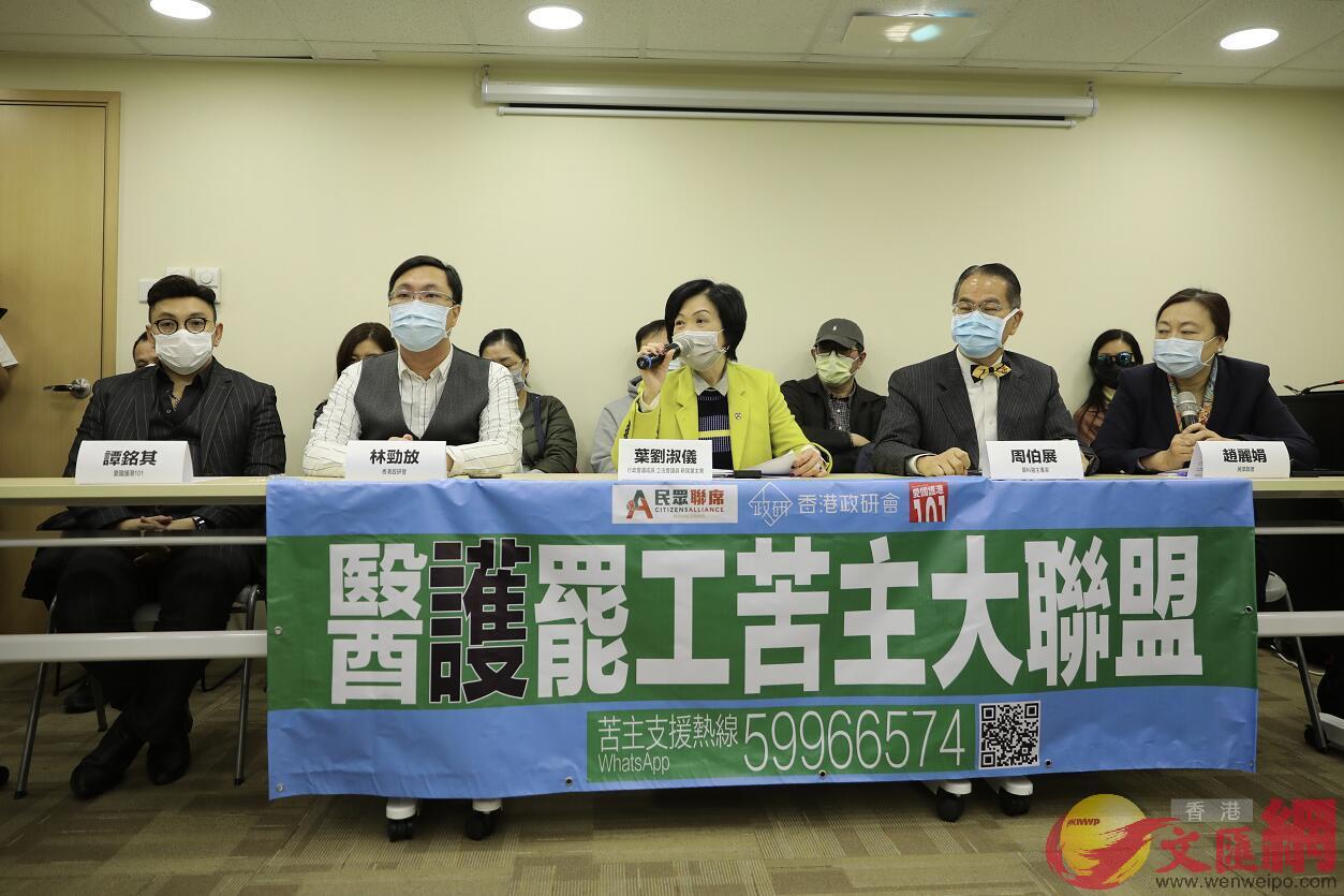 「醫護罷工苦主大聯盟」為因醫護罷工而延誤醫療的苦主提供法律支援。