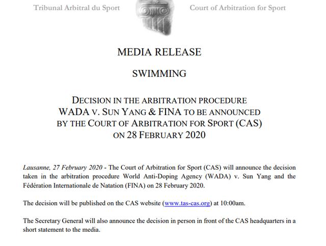 國際體育仲裁法庭即將宣佈孫楊聽證會裁決結果(國際體育仲裁法庭官網)
