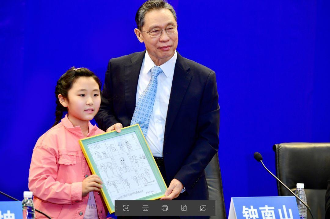 3月18日廣州市第46場疫情防控新聞通氣會上,小女孩贈送鍾南山院士手繪畫