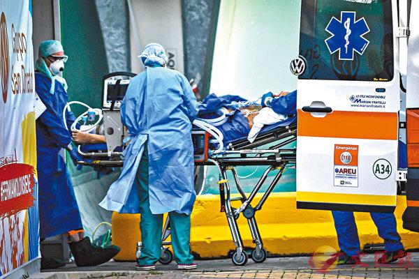 意大利米蘭醫護接收救治新冠病例。 美聯社