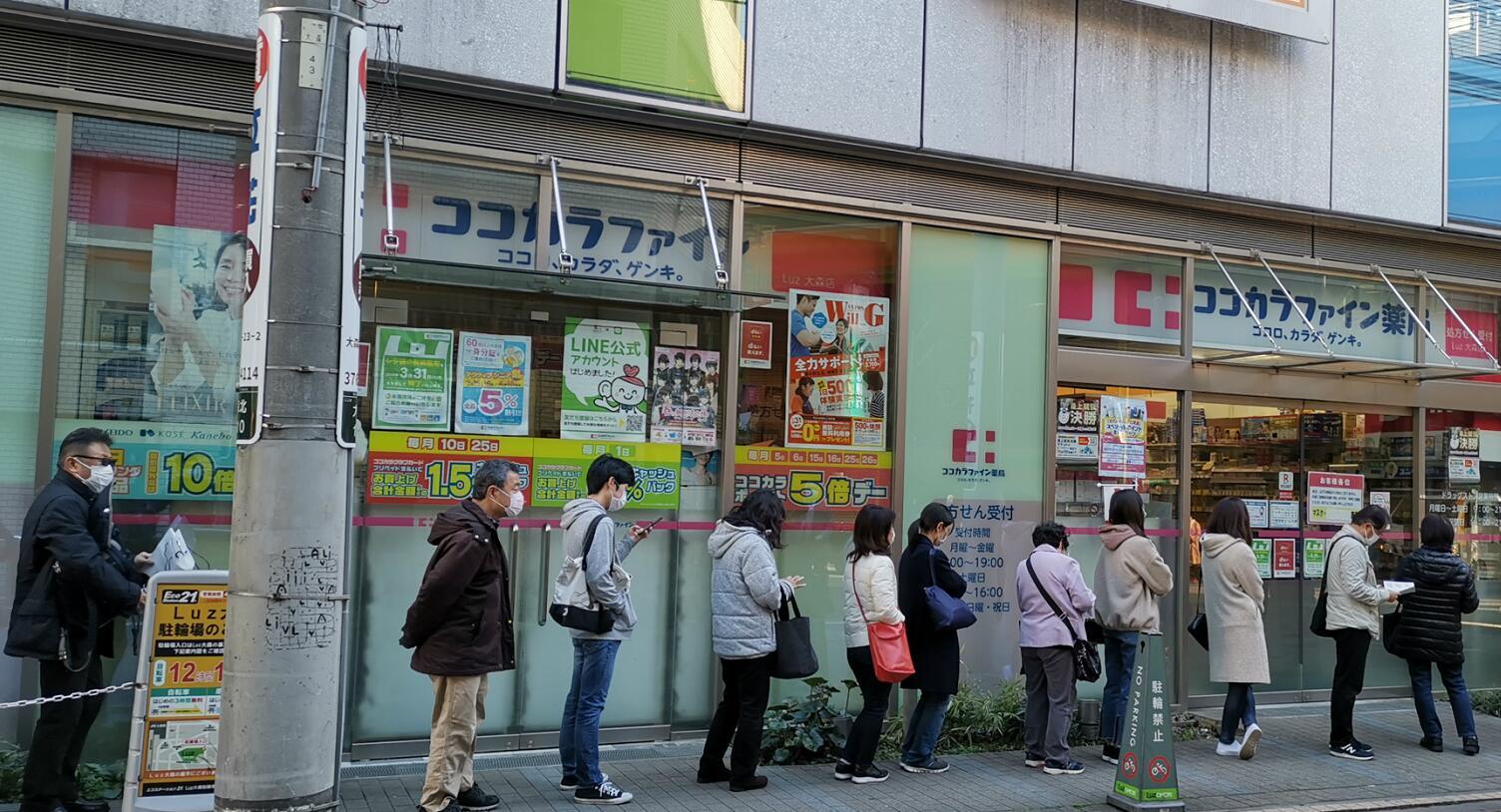 新冠肺炎疫情嚴峻,日本累計確診個案增至2019宗。圖為東京民眾排隊買口罩(中新社資料圖片)