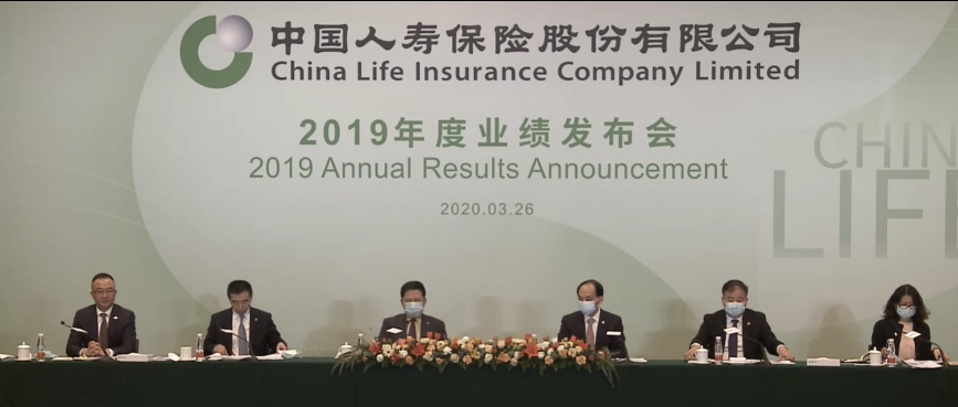 中國人壽管理層出席線上業績發佈會