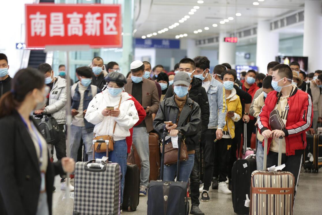 江西省26日起,暫停所有出入境該省的國際客運航班(中新社資料圖片)