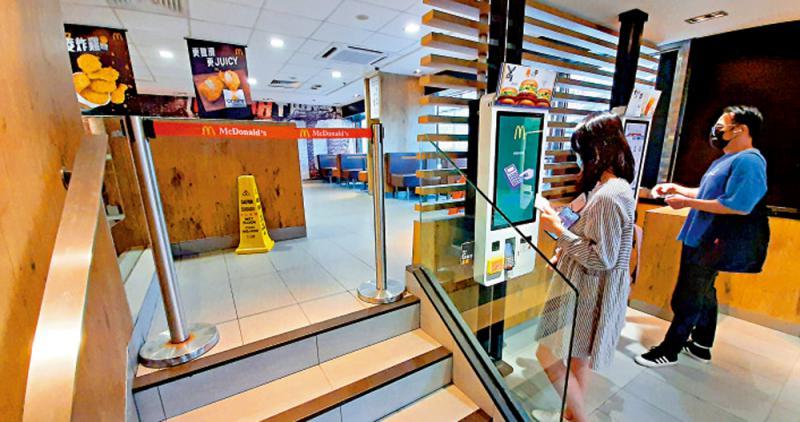 麥當勞昨晚率先實施暫停晚市堂食,食客認同抗疫為先,滿意新安排(大公報)