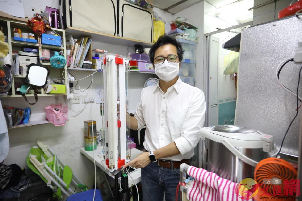紫外光消毒器在劏房使用場景。