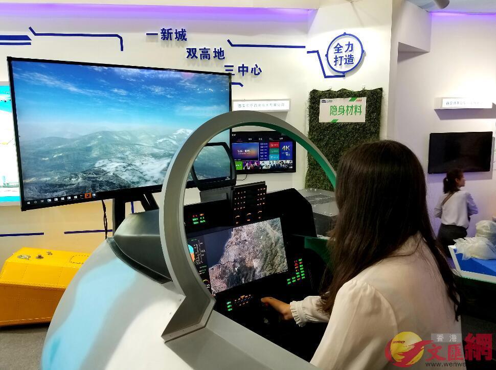 逾400中外企將參加今屆中國航展