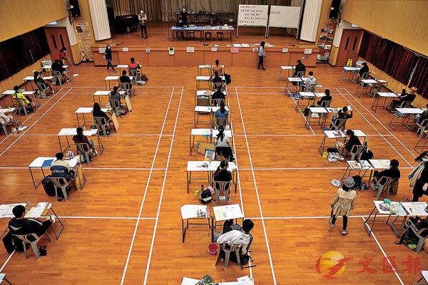 ■考生在試場應試。資料圖片