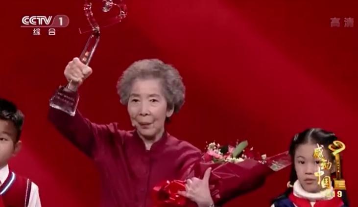 伍淑清獲頒感動中國2019年度人物(視頻截圖)