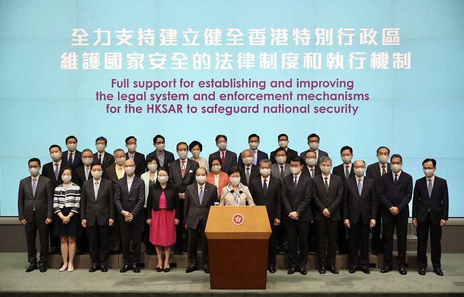 林鄭月娥昨日率政府高官見記者明確表示,全力支持全國人大立法維護國家安全(大公報資料圖片)