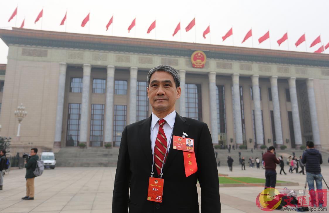 鄧竟成表示,廣大愛國愛港市民會支持和擁護「港區國家安全法」(文匯報資料圖片)