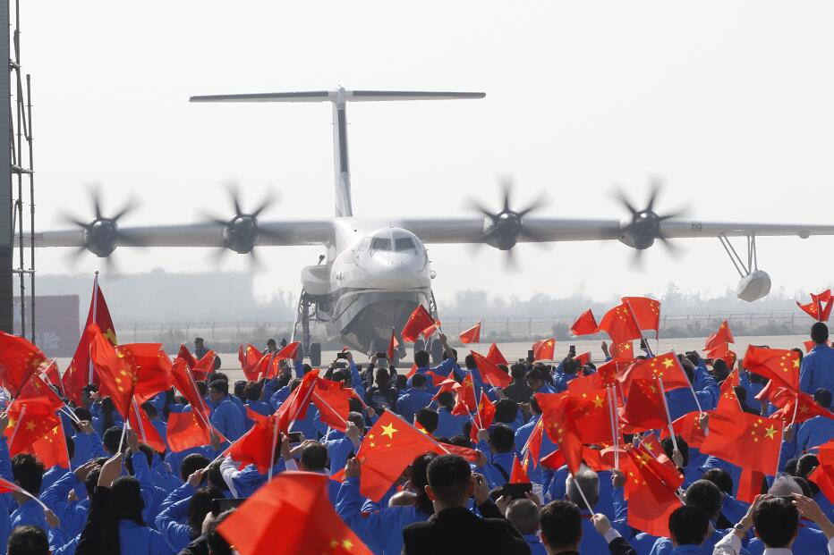 大型水陸兩棲飛機「鯤龍」 (受訪者供圖)