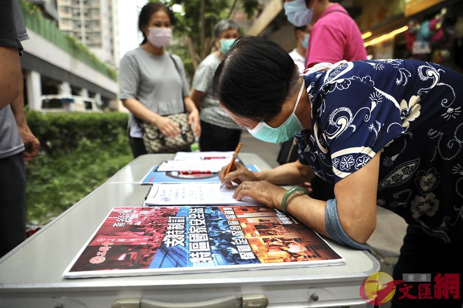 香港工會聯合會(工聯會)昨日(22日)發起「支持制定特區國家安全法」保穩定、保發展、保就業的簽名活動,向市民收集簽名,力撐「國家安全法」(大公文匯全媒體記者李斯哲攝)