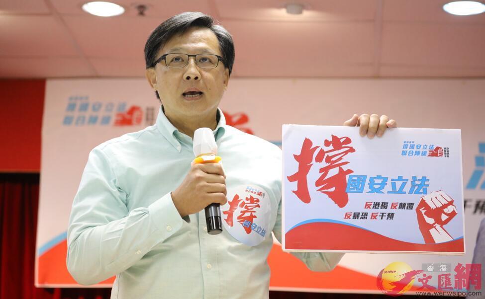 立法會議員何君堯 (大公文匯全媒體記者李斯哲攝)