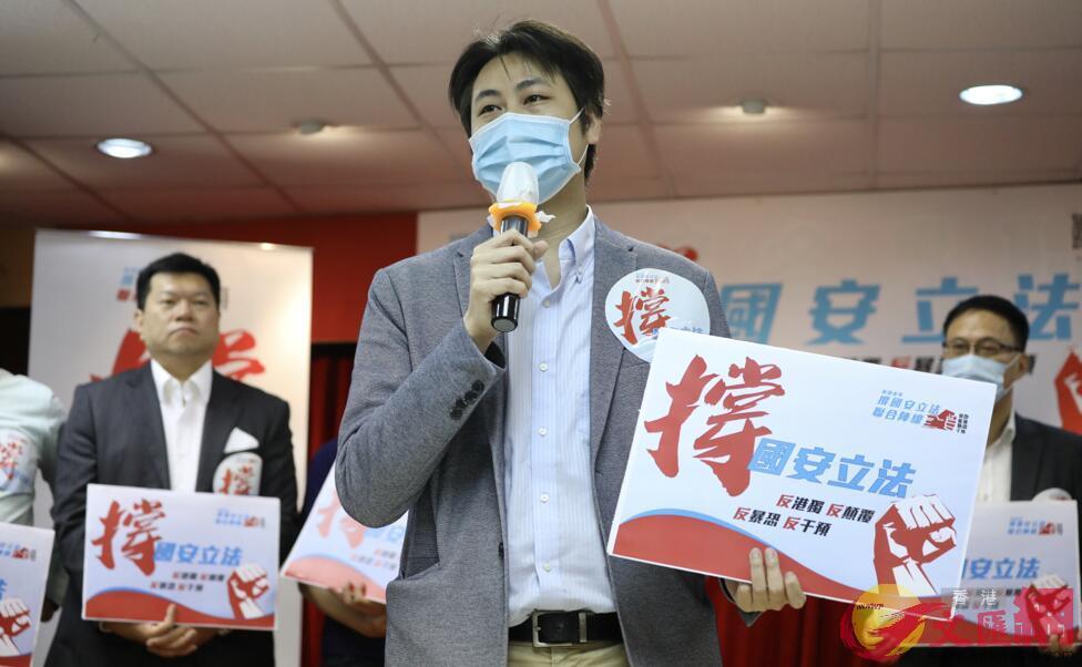 民建聯議員何俊賢指出,外國很多地方都有保護國家的法例 (大公文匯全媒體記者李斯哲攝)