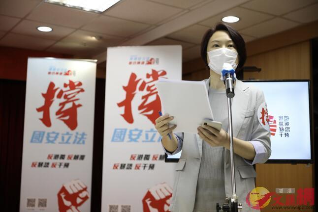 團體召集人李慧琼表示,香港進行國安立法確保「一國兩制」行穩致遠 (大公文匯全媒體記者李斯哲攝)