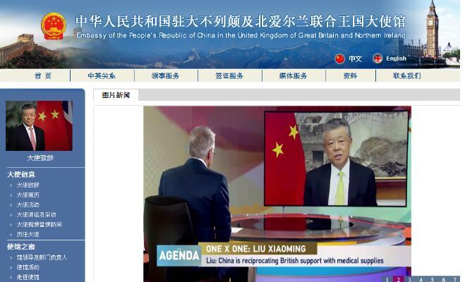 駐英大使館發言人強調絕不容許外國插手香港事務。(網絡截圖)