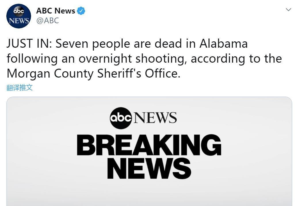 ABC新聞推特截圖