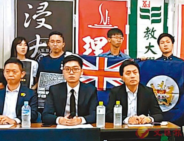 去年6月28日G20大阪峰會前,陳家駒(後排右一)與被取締的「香港民族黨」召集人陳浩天(前排中)、鍾翰林(後排右二)等人在日本政客撐場下,在大阪宣「獨」。 資料圖片