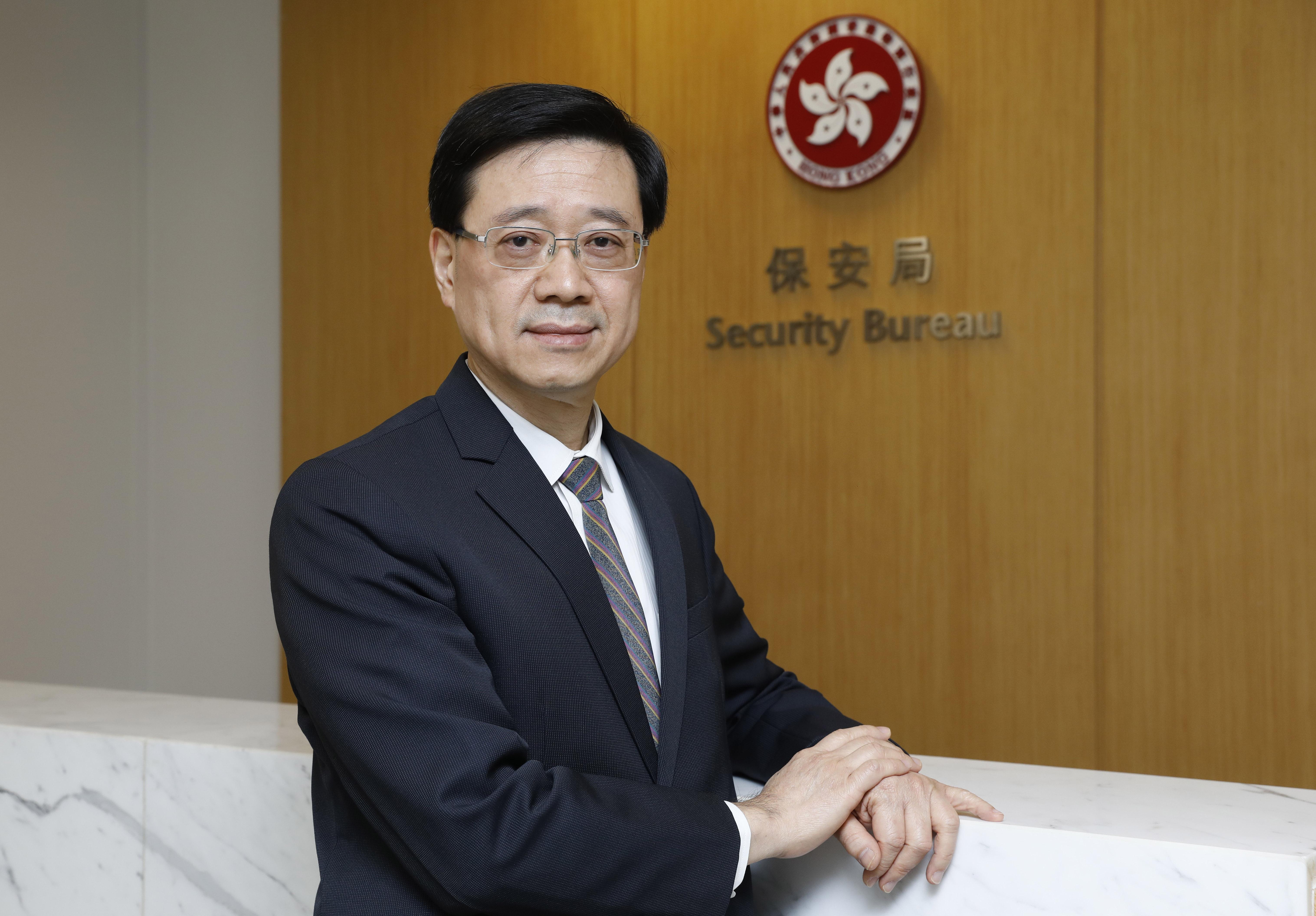 李家超指,香港執法單位準備就緒,當「港區國安法」頒布生效後,就可以履行責任。(大公文匯全媒體中心資料圖片)