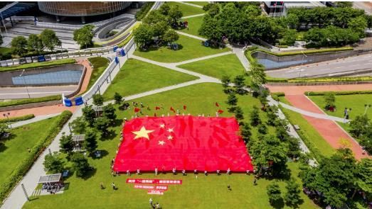 市民展示巨型國旗(主辦方供圖)