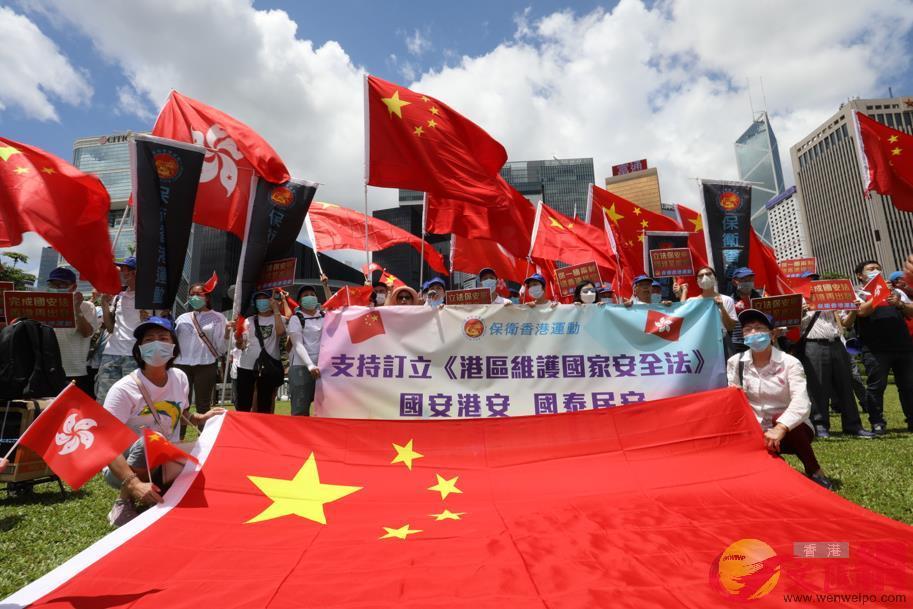 港區國安法得多香港社會各界全力支持。(大公文匯全媒體資料圖片)