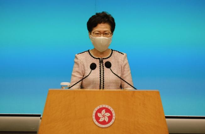 林鄭月娥表示「港區國安法」針對危害國家安全行為,不影響一國兩制及司法獨立 (新華社資料圖片)