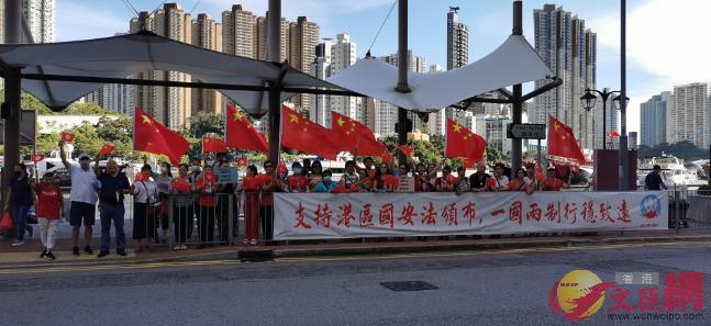香港仔海旁快閃活動。(大公文匯全媒體圖片)