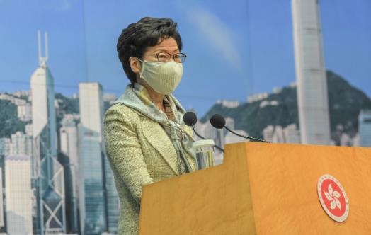 林鄭月娥表示「香港國安法」會在今日稍後生效,特區政府會盡快完成所需的刊憲公布程序(中新社資料圖片)