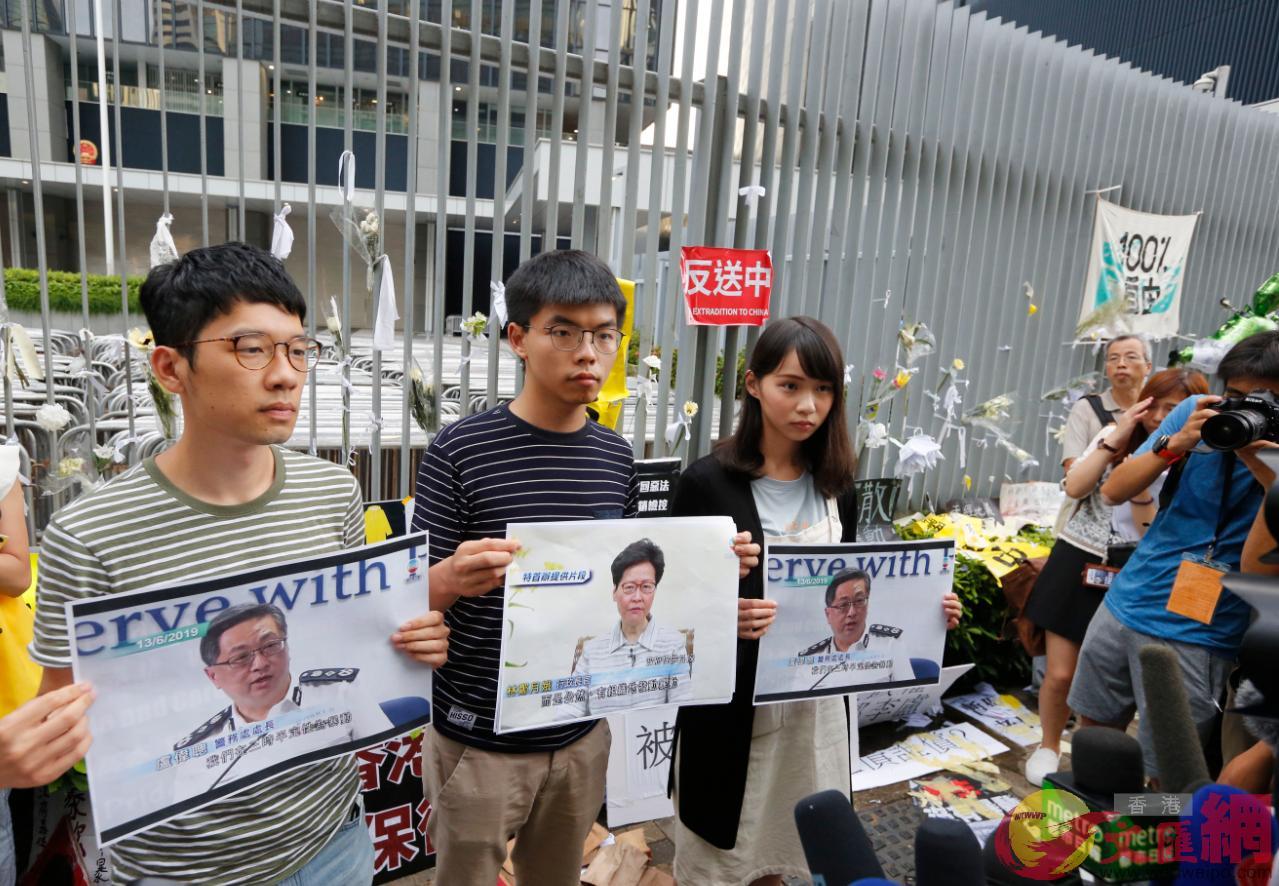 羅冠聰、黃之鋒、周庭高調出現在示威區(香港文匯報記者 曾慶威攝)