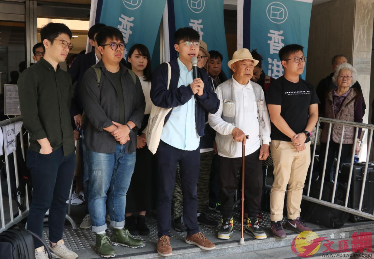 「香港眾志」秘書長黃之鋒2019年為求入閘而與「眾志」割席,稱自己不是以「眾志」代表參選。(香港文匯報資料圖片)