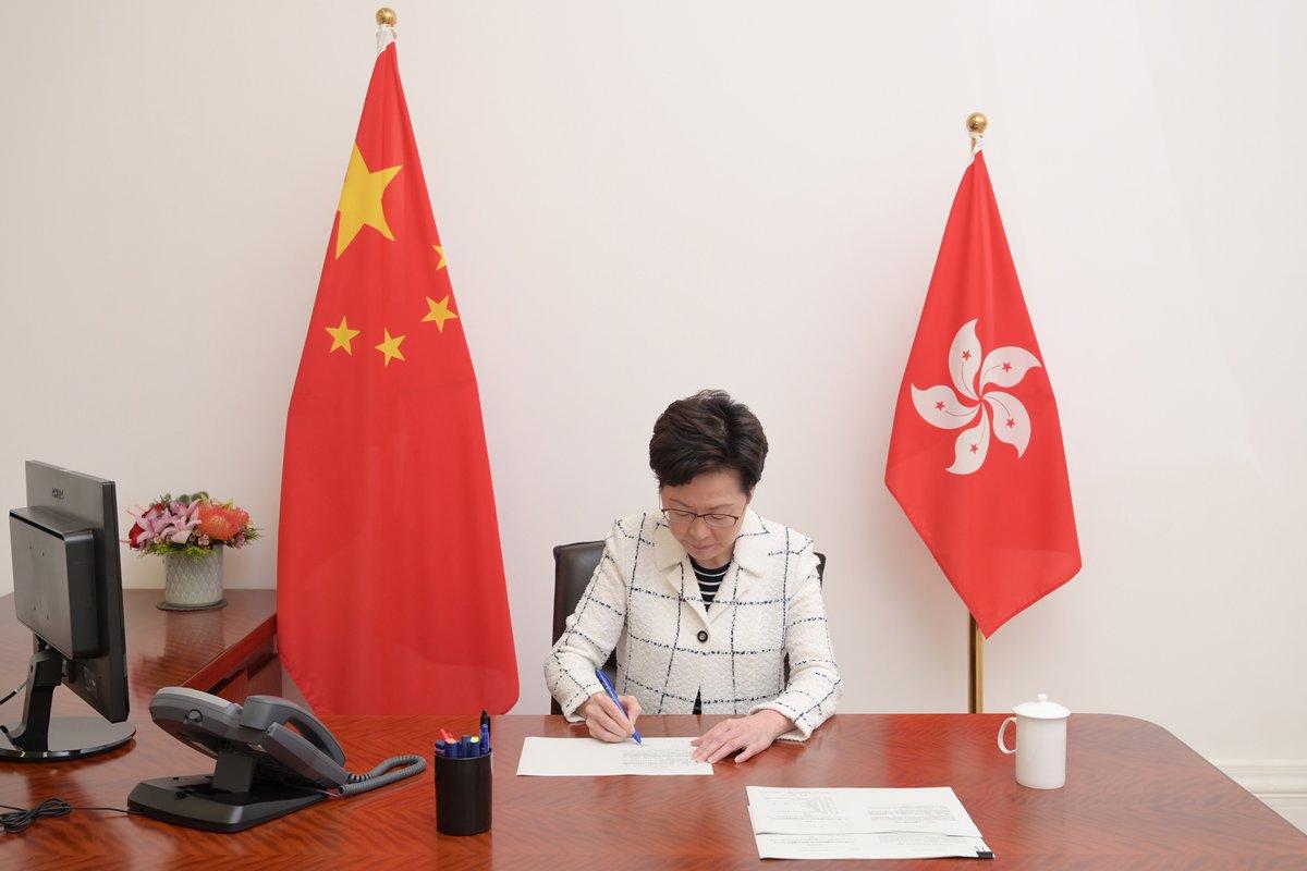 《中華人民共和國香港特別行政區維護國家安全法》由香港特別行政區在香港公布實施,有關公布已由行政長官林鄭月娥簽署,並於6月30日晚刊憲生效。