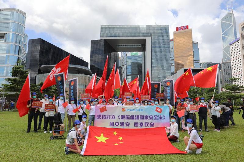 市民自發集會,支持訂立香港國安法。