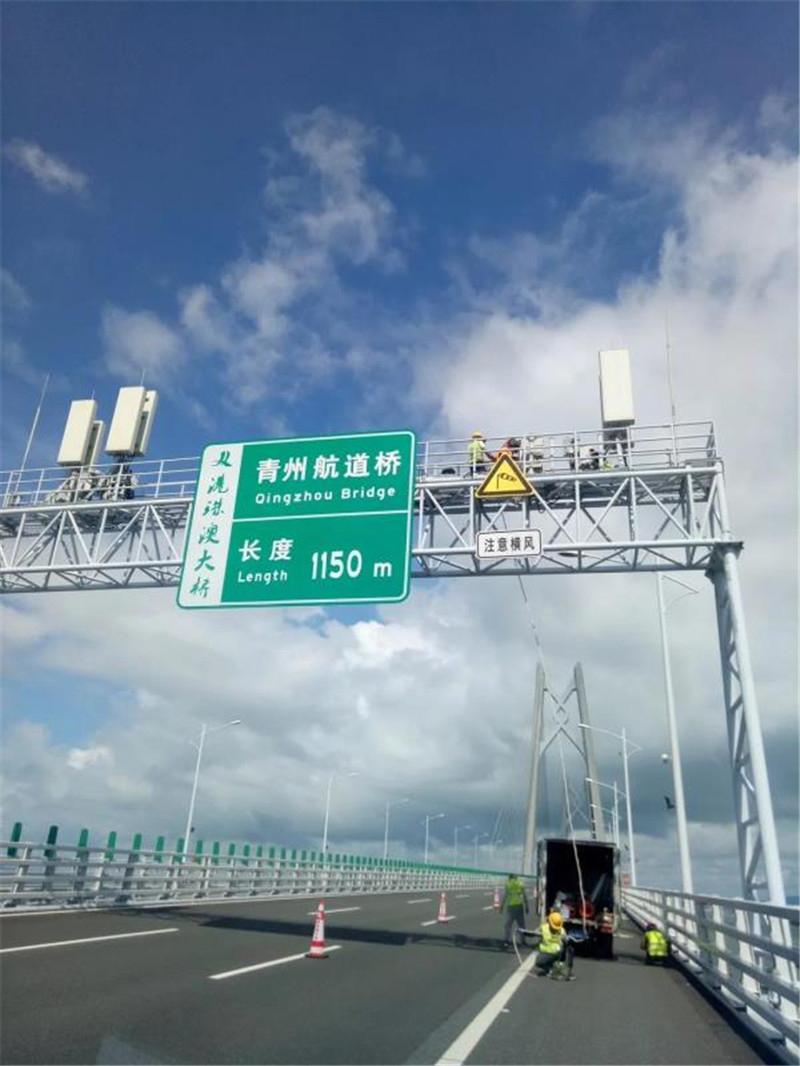 港珠澳大橋5G通信網絡建設施工現場(受訪者供圖)