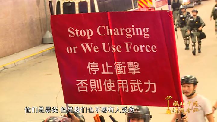雖然500多名香港警察在執法活動中負傷,但沒有一人因警方執法而死亡(視頻截圖)