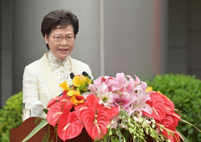 行政長官林鄭月娥今日(8日)上午出席揭牌儀式並致辭。(香港政府新聞網)