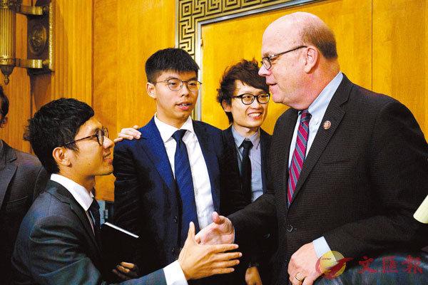 羅冠聰、黃之鋒等拜見美政客,乞求美國干預香港事務。資料圖片