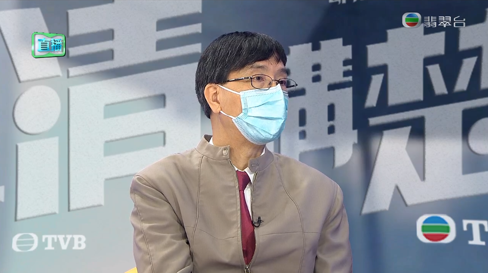 袁國勇認為,本港市民進入防疫疲勞狀態,提醒市民要帶好口罩勤洗手。(視頻截圖)