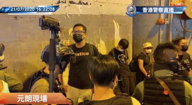 林卓廷等人於元朗西鐵站外集結(警方Facebook)