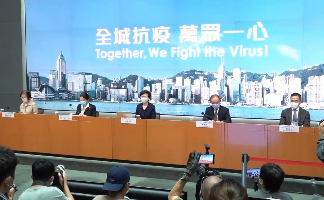 行政長官林鄭月娥31日下午在香港添馬添美道二號政府總部地下演講廳舉行記者會。(視頻截圖))