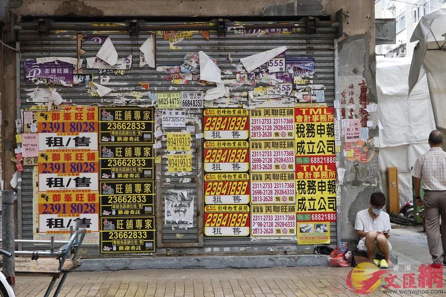 疫情下,香港失業率高企,巿面百業蕭條(香港文匯報記者攝)