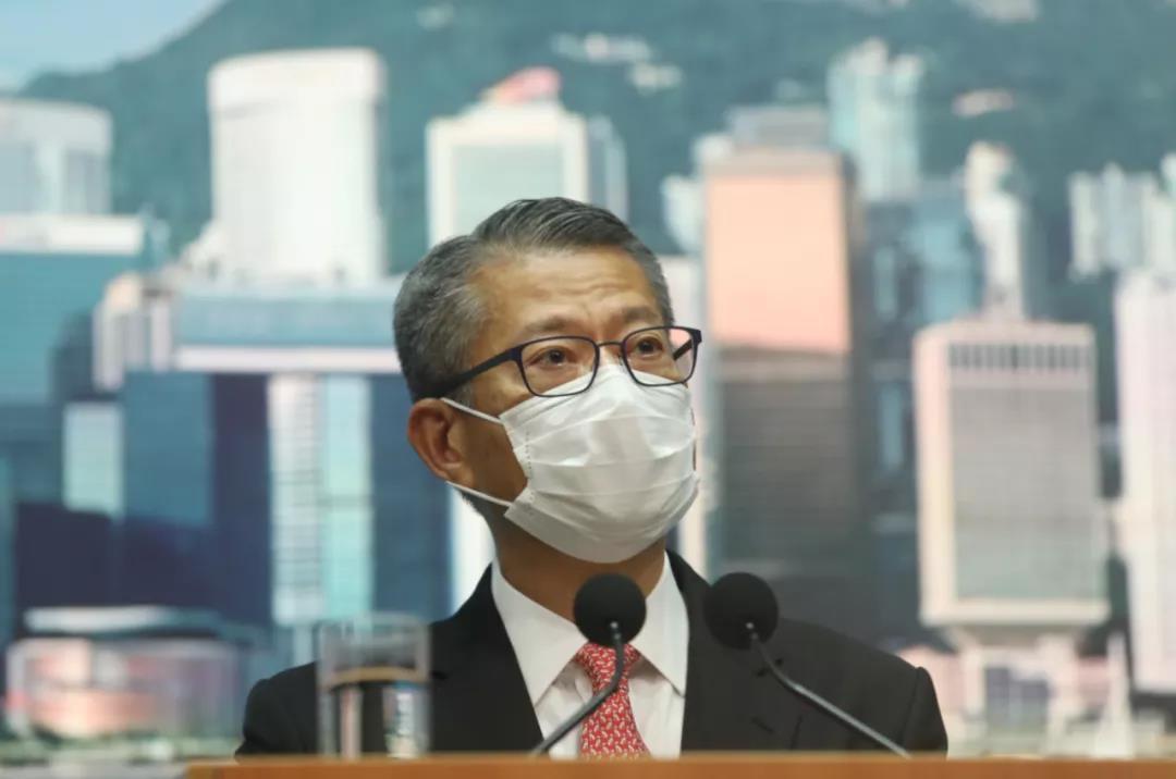 今天(2020年8月23日)香港發生了什麼?
