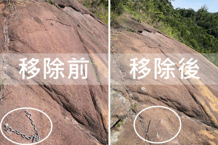 警方強調,移除人工錨點正是為保障公共安全及攀山人士的生命。(警方FB圖片)