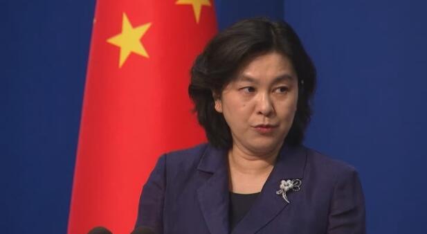 華春瑩強調,中國沒有任何興趣和意願去干涉別國內政。(路透社資料圖片)